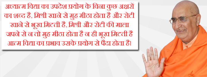 About Guruji